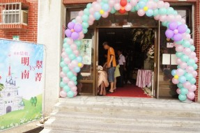 粉綠系-淵中里活動中心3